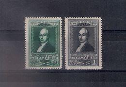 Russia 1949, Michel Nr 1369-70, MNH OG - Unused Stamps