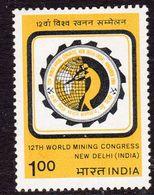India 1984 12th World Mining Congress, MNH, SG 1139 (D) - Nuovi