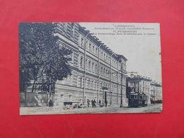 St. Petersburg 1910th Bishop Street, Tram Route Number 8, Medical Institute. Russian Postcard - Rusland