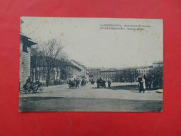 St. Petersburg 1910th Mikhailovsky Manege, Cabman. Russian Postcard - Rusland