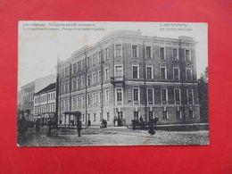 St. Petersburg 1910th  Fifth Grammar School, Yekateringofsky Avenue. Russian Postcard - Rusland