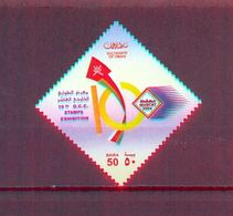 Oman 2004 - 10th GCC Stamp Exhibition - Stamps 1v - Complete Set - MNH** Excellent Quality - Oman