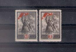Russia 1945, Michel Nr 951-52, MNH OG - Unused Stamps