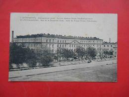 St. Petersburg 1910th Twelfth Rota, Shelter Of Prince Peter Of Oldenburg. Russian Postcard - Rusland