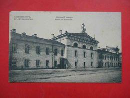 St. Petersburg 1910th  Lithuanian Castle, Prison. Russian Postcard - Rusland