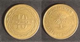 Bahrain - 10 Fils 1992 Used (bn005) - Bahrein