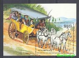 Cambodia 1989 Mi Bl 168 MNH ( ZS8 CMBbl168 ) - Horses