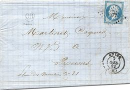 GUISE (Aisne). Origine Rurale De MARLY (Marly Gomont). 1862 - Postmark Collection (Covers)