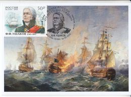 2858 Mih 2641 Russia 05 2020 NO EXTRA FEES Maximum Card 3 Naval Commander Fyodor Ushakov Commander Black Sea Fleet - Cartes Maximum