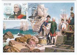 2858 Mih 2641 Russia 05 2020 NO EXTRA FEES Maximum Card 8 Naval Commander Fyodor Ushakov Commander Black Sea Fleet - Cartes Maximum