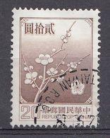 China 1979  Mi.Nr:  1292 Nationalblumen   Oblitérés / Used / Gestempeld - 1949 - ... République Populaire