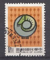 China 1990  Mi.Nr:  1943 Jahr Des Schafes   Oblitérés / Used / Gestempeld - 1949 - ... République Populaire