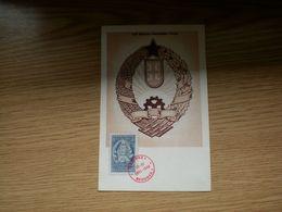 Heraldry Grb Narodne Republike Srbije With Stamps - Serbie