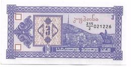 3 COUPONS 1993 - Georgia