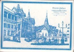 THAILAND -  GRAND PALACE  EMERALD BUDDHA TEMPLF  - Dépliant De 10 Cpsm - Thailand