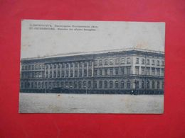 St. Petersburg 1910th Ministry Of Foreign Affairs. Russian Postcard - Rusland