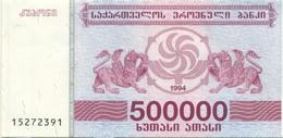 500.000 COUPONS 1994 - Georgia
