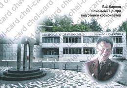 "[2017, Space, Gagarin, Astronauts] Postcard ""E.A. Karpov. Head Of The Cosmonaut Training Center"". - Rusland"