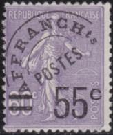 France     .    Yvert    .   P. 47  Signé (2 Scans)    .     **     .    Neuf SANS Charniere   .   /   .  MNH - 1953-1960