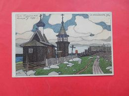 BILIBIN 1910th Church In Podužemye, Arkhangelsk Gub, Kemsky District. Russian Postcard - Rusland