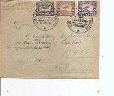 Equateur ( Lettre De 1929 De Quito Vers La France à Voir) - Equateur