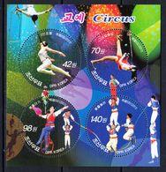 2011 North KOREA DPR Circus Souvenir Sheet MNH - Corea Del Nord