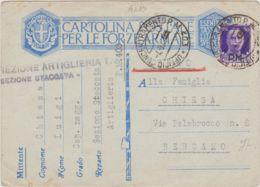 1943 UFFICIO POSTA MILITARE/N. 403 (4.9) Su Cartolina Franchigia Via Aerea Fori Spillo Piega Centrale - Storia Postale