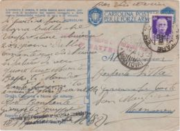 1943 POSTA MILITARE/N. 82 (5.8) Su Cartolina Franchigia Via Aerea Fori Spillo - Storia Postale