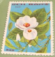 North Korea 1973 Flower 10 Ch - Used - Corea Del Nord