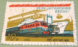 North Korea 1974 Five Fronts Of Socialist Construction 10 Ch - Used - Corea Del Nord