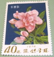 North Korea 1974 Flowers Azalea 2 Ch - Used - Corea Del Nord