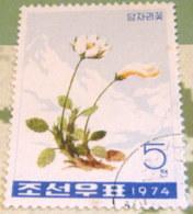 North Korea 1974 Mountain Flowers 5 Ch - Used - Corea Del Nord