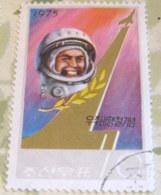 North Korea 1975 Cosmonauts Day 5 Ch - Used - Corea Del Nord