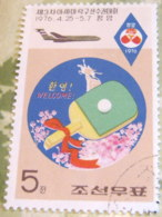 North Korea 1976 Table Tennis Championships In Pyongyang 5 Ch - Used - Corea Del Nord