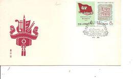Chine  ( FDC De 1960 à Voir) - 1949 - ... Volksrepublik