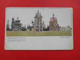 Grabar 1910-th Church Of The Village Of Rakuly, Along The Northern Dvina. Russian Postcard - Rusland