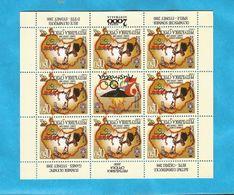 2000  174  SYDNEY  BOSNIEN HERZEGOWINA REPUBLIKA SRPSKA  OLYMPIADE   Bascet   Mnh  INTERESSANT - Baseball