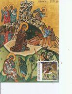 Luxembourg - Icones  ( CM De 1996 à Voir) - Cartes Maximum
