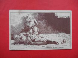 Army 1910-th Russian Soldiers In Captivity, WWI,  Agitation, How Germans Treat Prisoners. Russian Postcard - Rusland