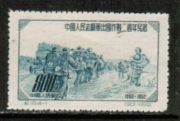 PEOPLES REPUBLIC Of CHINA  Scott # 171* VF UNUSED-NO GUM AS ISSUED (Stamp Scan # 659) - 1949 - ... République Populaire