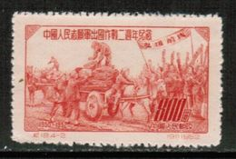 PEOPLES REPUBLIC Of CHINA  Scott # 172* VF UNUSED-NO GUM AS ISSUED (Stamp Scan # 659) - 1949 - ... République Populaire