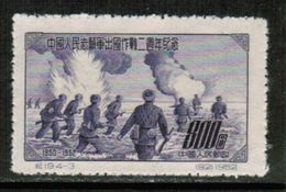 PEOPLES REPUBLIC Of CHINA  Scott # 173* VF UNUSED-NO GUM AS ISSUED (Stamp Scan # 659) - 1949 - ... République Populaire