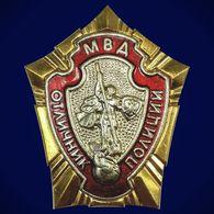 "Badge ""Excellent Police"" - Russland"