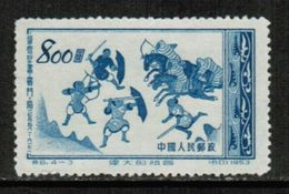 PEOPLES REPUBLIC Of CHINA  Scott # 192* VF UNUSED-NO GUM AS ISSUED (Stamp Scan # 659) - 1949 - ... République Populaire