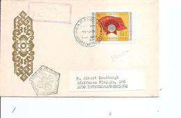 Drapeaux ( FDC De Mongolie De 1971 à Voir) - Covers