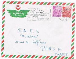 ALGERIE - ALGER Flamme SECAP - 2ème Conférence Afro-asiatique 1965   (562) - Algeria (1962-...)