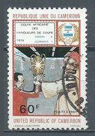 Cameroun YT N°670 Canon Yaoundé Coupe Africaine Des Vainqueurs De Coupe Oblitéré ° - Cameroun (1960-...)
