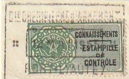 Maroc. Protectorat Français. Timbre  Fiscal. Vignette. Sur Fragment De Papier. Connaissements. Estampille De Contrôle - Francia (antiguas Colonias Y Protectorados)