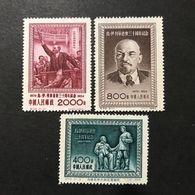 ◆◆◆CHINA 1954  LENIN .  Complete  NEW - 1949 - ... République Populaire