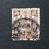 ◆◆◆ CHINA 1898-05 EMPIRE Coiling Dragon  20C  USED   AA7343 - China